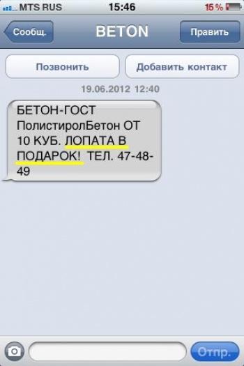 5807405-R3L8T8D-350-sms-7