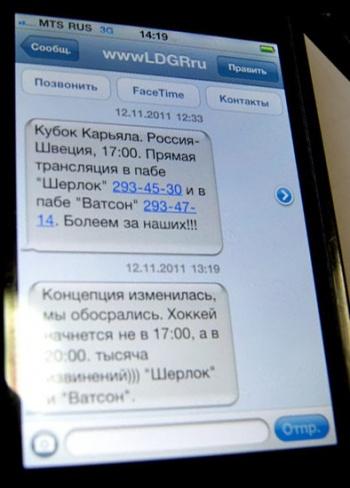 5807455-R3L8T8D-350-sms-00
