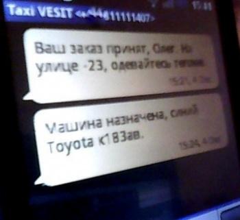 5807505-R3L8T8D-350-sms-3