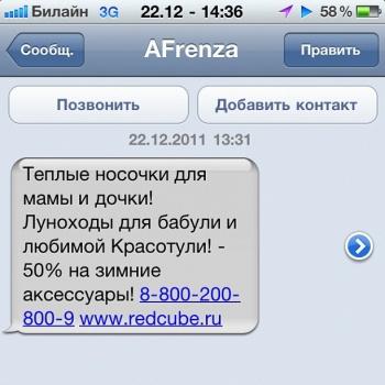 5807555-R3L8T8D-350-sms-5