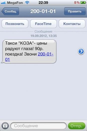 5807905-R3L8T8D-350-sms-17