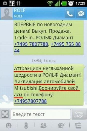 5808205-R3L8T8D-350-sms-20
