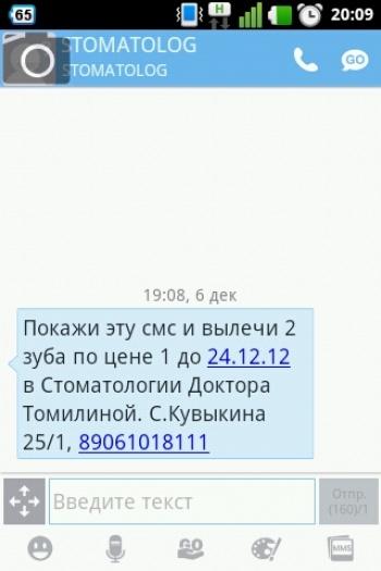 5808255-R3L8T8D-350-sms-21