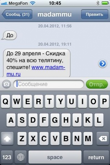 5808305-R3L8T8D-350-sms-23