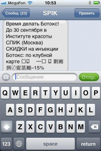 5808355-R3L8T8D-350-sms-24