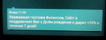 5815805-R3L8T8D-350-sms-1