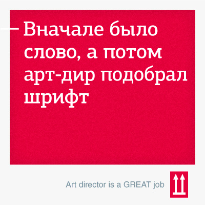 Great_Facebook-02