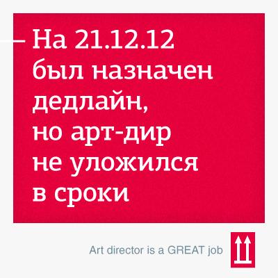 Great_Facebook-03