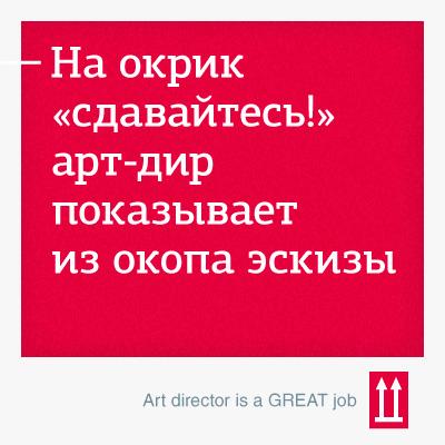 Great_Facebook-04