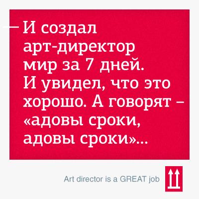 Great_Facebook-05