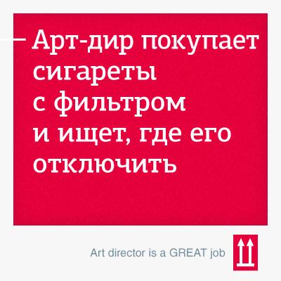Great_Facebook-06