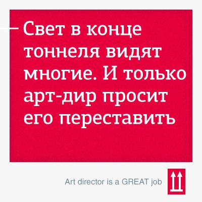 Great_Facebook-07