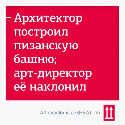 Great_Facebook-08