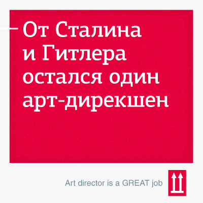 Great_Facebook-09