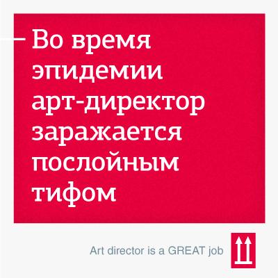 Great_Facebook-11
