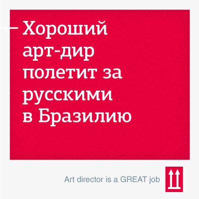 Great_Facebook-12