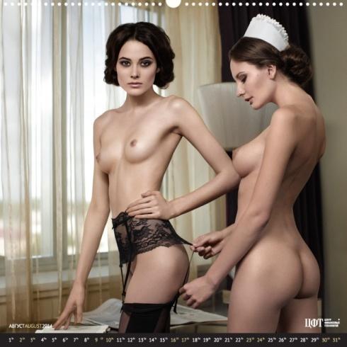 2770305-R3L8T8D-650-Calendar_Nastol_1113K-prew_Page_09