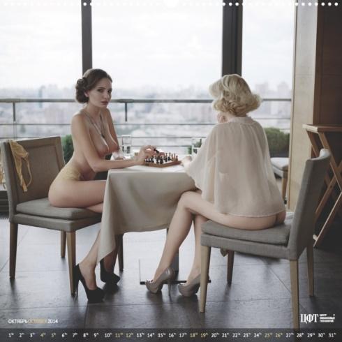 2770455-R3L8T8D-650-Calendar_Nastol_1113K-prew_Page_11